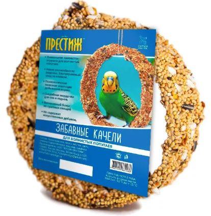 Съедобные игрушки для попугаев: качели
