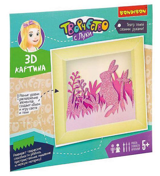 объемная картинка из бумаги для детского творчества