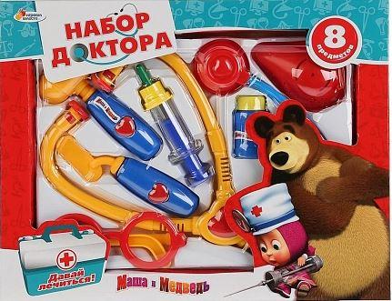 детский игровой набор для девочек и мальчиков