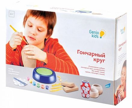 классная игрушка для всей семьи: детский гончарный круг