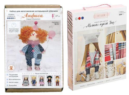 готовые наборы для шитья куклы