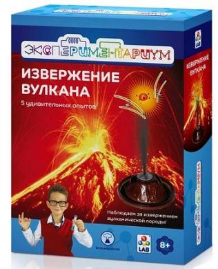 необычные игровые наборы для девочек и мальчиков