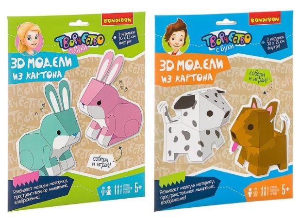 паперкрафт для детей: 3d модели из картона
