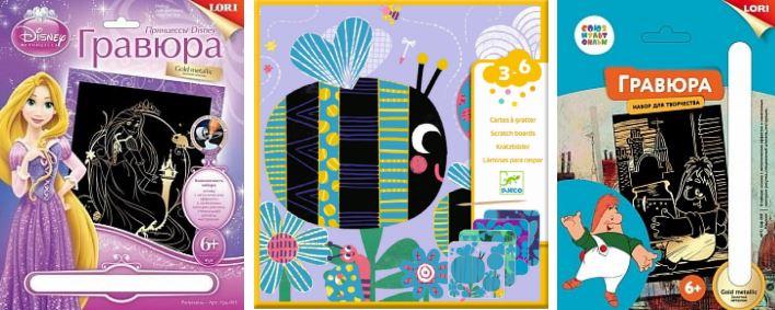 Наборы для творчества девочке 3-6 лет и старше: детская гравюра