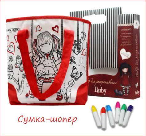 сумка-шопер для раскрашивания: раскраска для девочек