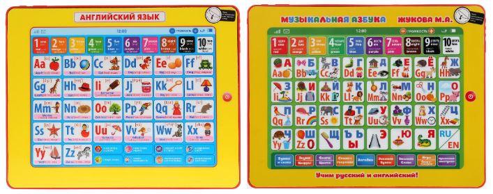 сенсорные планшеты помогают учить язык