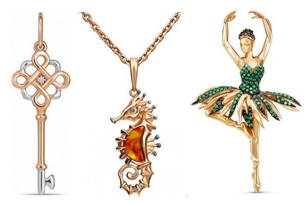 золотой ключик, морской конек, танцовщица
