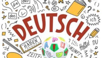 Игрушки для изучения немецкого языка